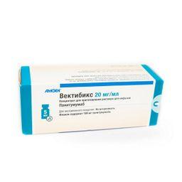 Вектибикс, 20 мг/мл, концентрат для приготовления раствора для инфузий, 5 мл, 1 шт.