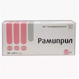 Рамиприл, 2.5 мг, таблетки, 28 шт.
