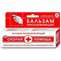 Скорая помощь Бальзам косметический для тела, бальзам для наружного применения, 35 мл, 1 шт.