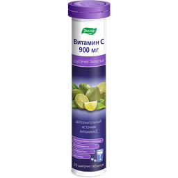 Витамин С 900 мг