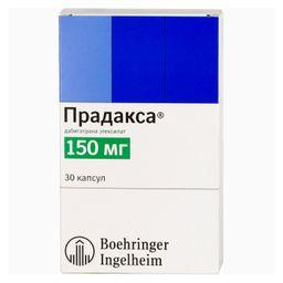 Прадакса, 150 мг, капсулы, 30 шт.