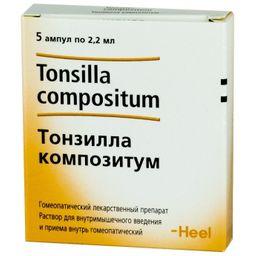 Тонзилла композитум, раствор для внутримышечного введения гомеопатический, 2.2 мл, 5 шт.