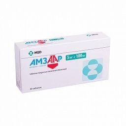 Амзаар, 5 мг+100 мг, таблетки, покрытые пленочной оболочкой, 30 шт.