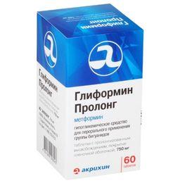 Глиформин Пролонг, 750 мг, таблетки с пролонгированным высвобождением, покрытые пленочной оболочкой, 60 шт.