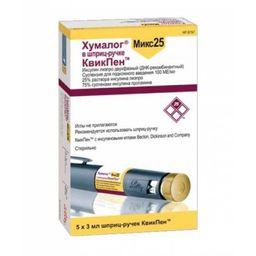 Хумалог Микс 25, 100 МЕ/мл, суспензия для подкожного введения, 3 мл, 5 шт.