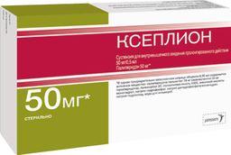Ксеплион, 50 мг/0.5 мл, суспензия для внутримышечного введения пролонгированного действия, 0.5 мл, 1 шт.