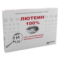 ЛЮТЕИН 100%