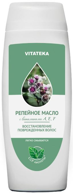 Витатека Репейное масло, масло косметическое, 100 мл, 1 шт.