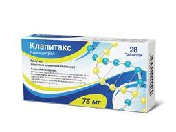 Клапитакс, 75 мг, таблетки, покрытые пленочной оболочкой, 28 шт.