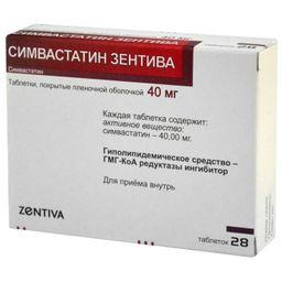 Симвастатин Зентива, 40 мг, таблетки, покрытые пленочной оболочкой, 28 шт.