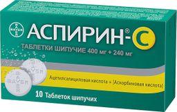 Аспирин-C