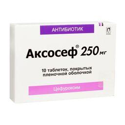 Аксосеф, 250 мг, таблетки, покрытые пленочной оболочкой, 10 шт.