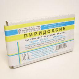 Пиридоксин, 50 мг/мл, раствор для инъекций, 1 мл, 10 шт.