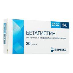 Бетагистин,