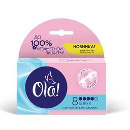 Ola! Tampons Super тампоны Шелковистая поверхность, тампоны женские гигиенические, без аппликатора, 8 шт.