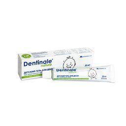 Dentinale natura детский гель для десен