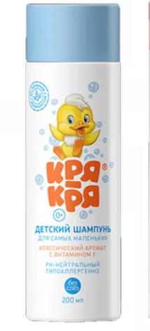 Кря-кря шампунь детский  классический аромат с витамином F, 200 мл, 1 шт.