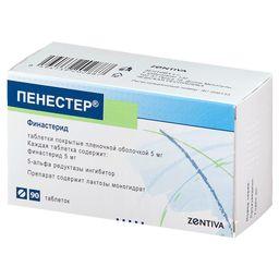 Пенестер, 5 мг, таблетки, покрытые пленочной оболочкой, 90 шт.