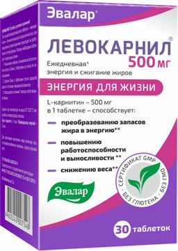 Левокарнил 500 мг, таблетки, 30 шт.