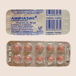 Аминазин, 50 мг, драже, 10 шт.