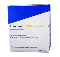 Клексан, 4000 анти-Ха МЕ/0.4 мл, раствор для инъекций, 0.4 мл, 10 шт.