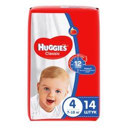 Huggies Classic Подгузники детские одноразовые