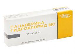 Папаверина гидрохлорид МС