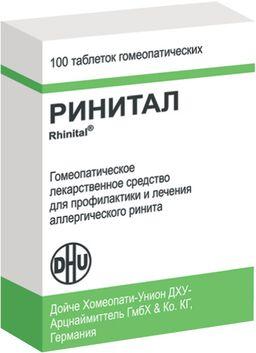 Ринитал, таблетки для рассасывания гомеопатические, 100шт.