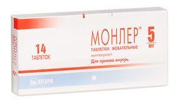 Монлер, 5 мг, таблетки жевательные, 14 шт.