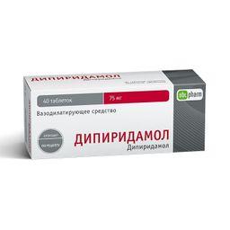Дипиридамол, 75 мг, таблетки, покрытые пленочной оболочкой, 40 шт.