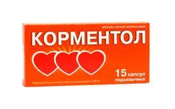 Корментол, 100 мг, капсулы подъязычные, 15 шт.