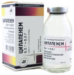 Цилапенем, 0.5 г+0.5 г, порошок для приготовления раствора для инфузий, 1шт.