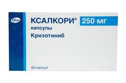 Ксалкори, 250 мг, капсулы, 60 шт.