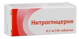 Нитроглицерин, 0.5 мг, таблетки сублингвальные, 40шт.