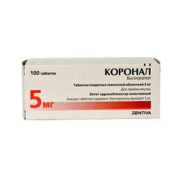 Коронал, 5 мг, таблетки, покрытые пленочной оболочкой, 100 шт.