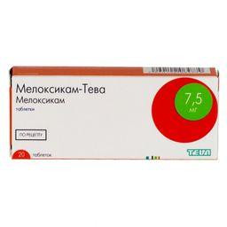 Мелоксикам-Тева, 7.5 мг, таблетки, 20 шт.