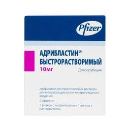 Адрибластин быстрорастворимый, 10 мг, лиофилизат для приготовления раствора для внутрисосудистого и внутрипузырного введения, в комплекте с растворителем, 1 шт.