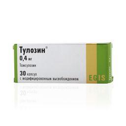Тулозин