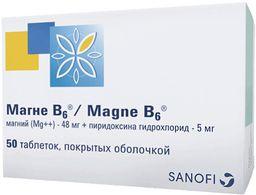 Магне B6, таблетки, покрытые оболочкой, 50 шт.