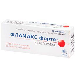 Фламакс форте, 100 мг, таблетки, покрытые пленочной оболочкой, 20шт.