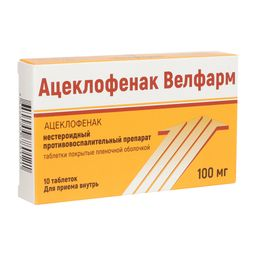 Ацеклофенак, 100 мг, таблетки, 10 шт.