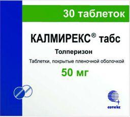 Калмирекс табс, 50 мг, таблетки, 30 шт.