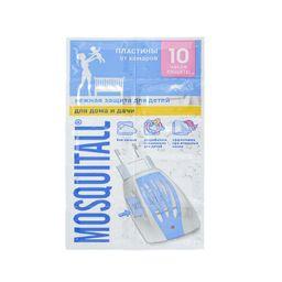 Mosquitall Нежная защита для детей пластины, пластина, для фумигатора, 10 шт.