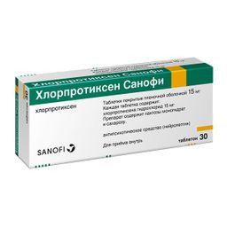 Хлорпротиксен Санофи