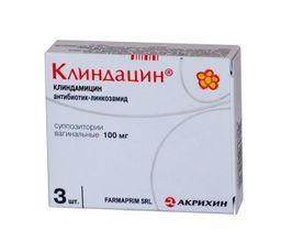 Клиндацин, 100 мг, суппозитории вагинальные, 3шт.