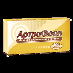 Артрофоон, таблетки для рассасывания, 100 шт.