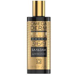 Omegaderm Omega 3,6,9 интенсивное восстановление и блеск, бальзам для волос, 250 мл, 1 шт.