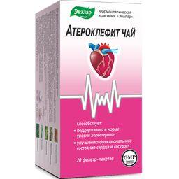 Атероклефит чай, 2 г, фиточай, 20 шт.