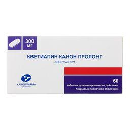Кветиапин Канон Пролонг, 300 мг, таблетки пролонгированного действия, покрытые пленочной оболочкой, 60 шт.