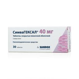 СимваГексал, 40 мг, таблетки, покрытые пленочной оболочкой, 30шт.
